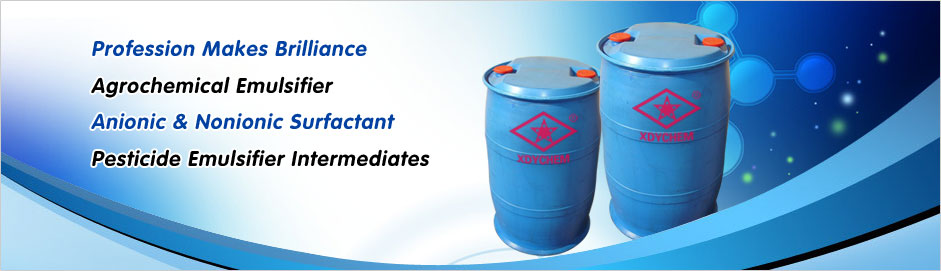 Fatty Alcohol Ethoxylates CAS 37335-03-8-Handan Xindiya